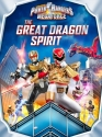 Power Rangers Megaforce: The Great Dragon Spirit [DVD]