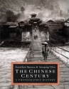 The Chinese century: a photographic history
