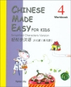 Chinese Made Easy for Kids Workbook 4 (English and Chinese Edition)