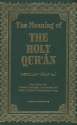 The Meaning Of The Holy Quran by Abdullah Yusuf Ali (2004-05-07)