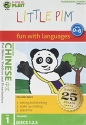 Learn Chinese with Little Pim DVD and Plush Set
