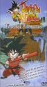 Dragon Ball - Mystical Adventure