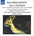 Rachmaninov: Opera Highlights (HLTS)