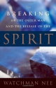 The Breaking of the Outer Man and the Release of the Spirit