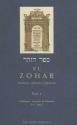 El Zohar/ The Zohar (Coleccion Cabala y Judaismo) (Spanish Edition)