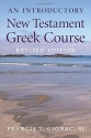 An Introductory New Testament Greek Course: Revised Edition