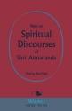 Notes on Spiritual Discourses of Shri Atmananda: Volume 1