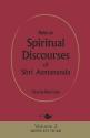 Notes on Spiritual Discourses of Shri Atmananda: Volume 2
