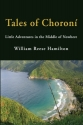 Tales of Choroní: Little Adventures in the Middle of Nowhere