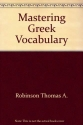 Mastering Greek vocabulary