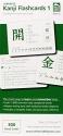 Japanese Kanji Flashcards, Series 2 Vol. 1 (Japanese and English Edition)