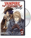 Vampire Knight Guilty Vol. 2