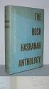 Rosh Hashanah Holiday Anthology