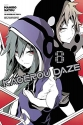 Kagerou Daze, Vol. 8 (manga) (Kagerou Daze Manga)