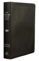 The Jeremiah Study Bible, NKJV: Black Genuine Leather w/thumb index