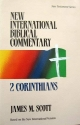 2 Corinthians: New International Biblical Commentary (New Testament Series #8)