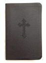 Holman New King James Version Gift Bible, Black Leather-Touch Cover