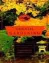 The American Garden Guides:  Oriental Gardening