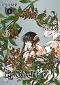 Gate 7 Volume 4