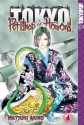 Pet Shop of Horrors: Tokyo, Vol. 4