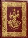 Rubaiyat of Omar Khayyam - Easton Press - Arthur Szyk Color Illustrations -