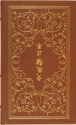 The Analects of Confucius (EASTON PRESS The 100 greatest books ever written)