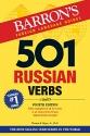 501 Russian Verbs (501 Verbs Series)