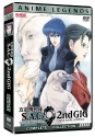 Ghost In Shell Ssn2 Box Set V2
