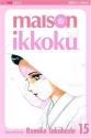 Maison Ikkoku, Vol. 15