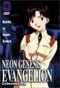 Neon Genesis Evangelion, Collection 0:4