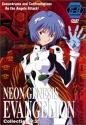 Neon Genesis Evangelion, Collection 0:2