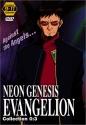 Neon Genesis Evangelion, Collection 0:3