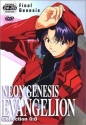 Neon Genesis Evangelion, Collection 0:8