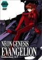 Neon Genesis Evangelion, Collection 0:7