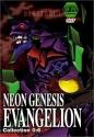 Neon Genesis Evangelion, Collection 0:6