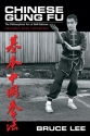 Chinese Gung Fu: The Philosophical Art of Self-Defense Revised and Updated