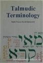 Talmudic Terminology