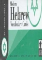 Modern Hebrew Vocabulary Cards: Academi...