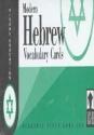 Modern Hebrew Vocabulary Cards: Academi...