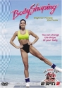 Body Shaping: Beginner Fitness Workout