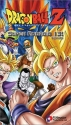 Dragon Ball Z - Movie 7: Super Android 13