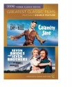 TCM Calamity Jane / Seven Brides for Seven Brothers  (DBFE)