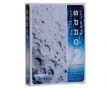 Discovery Channel Ultimate Space Collection