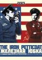 Iron Petticoat [Blu-ray]