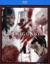 Shigurui: Death Frenzy - The Complete Series [Blu-ray]