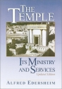 The Temple: Its Ministry and Services, Updated Edition