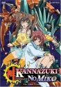 Kannazuki No Miko, Vol. 2: Lunar Priestess