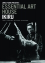Ikiru - Essential Art House