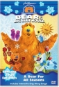Bear in the Big Blue House - A Bear for...