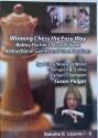 Susan Polgar Vol 5 Bobby Fischer's Most Brilliant Games